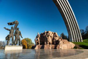 Kiev, Denkmal der Völkerfreundschaft
