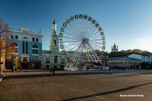 Kiev, Kontraktowa Platz