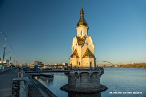 Kiev, Sankt Nikolai au dem Wasser