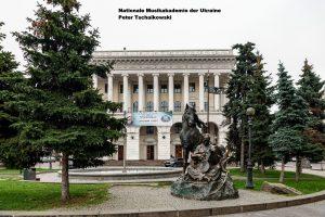 Kiev, Nationale Musikakademie der Ukraine